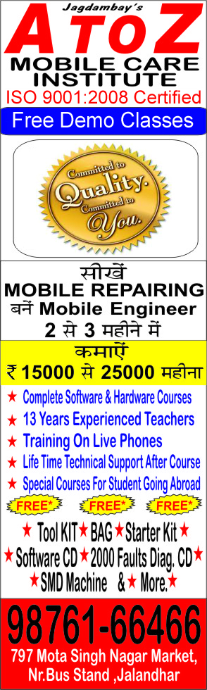 careers in mobile repair